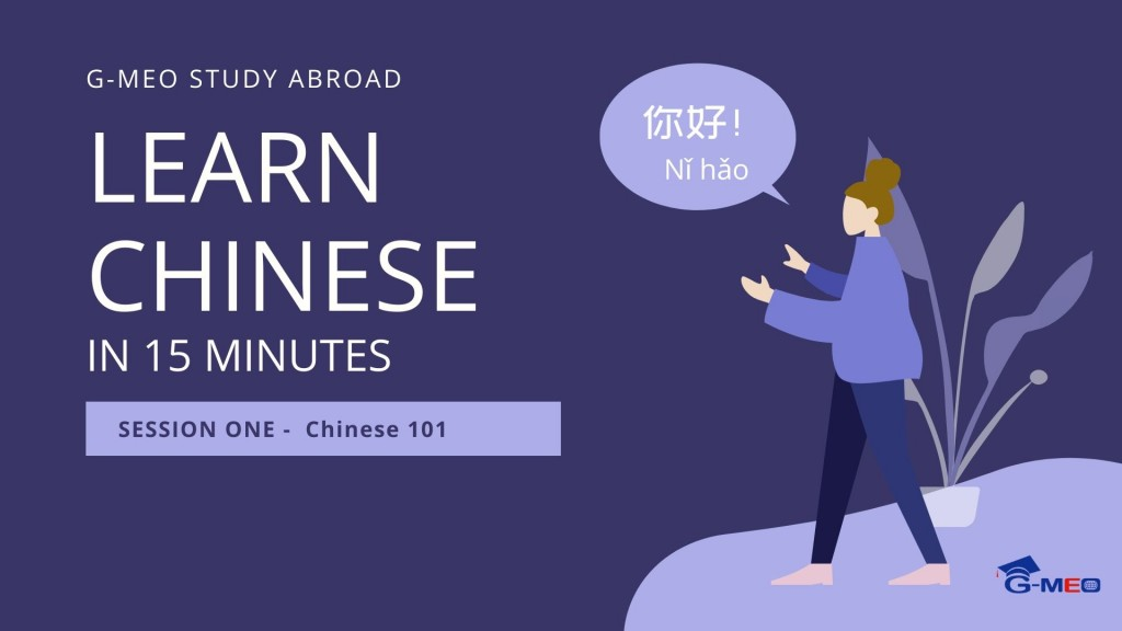 Learn Chinese Session 1