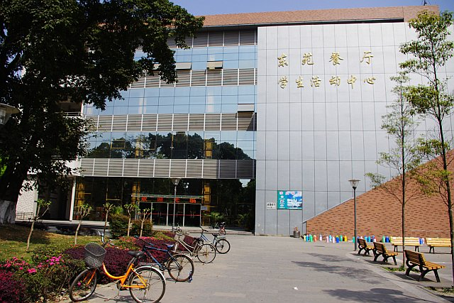 chengdu-campus-11