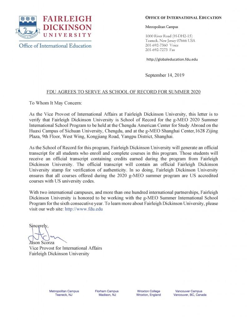 G-Meo SOR Commitment Letter updated for 2020