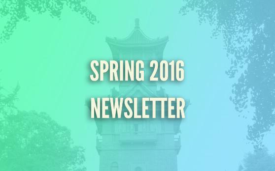 springnewsletter