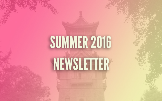 summernewsletter