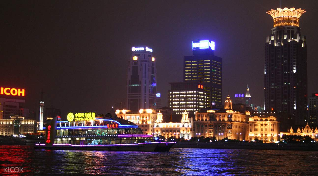 Huangpu River Night Cruise2