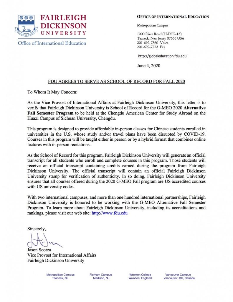 G-Meo SOR Commitment Letter updated for Fall 2020 - rev 6.9